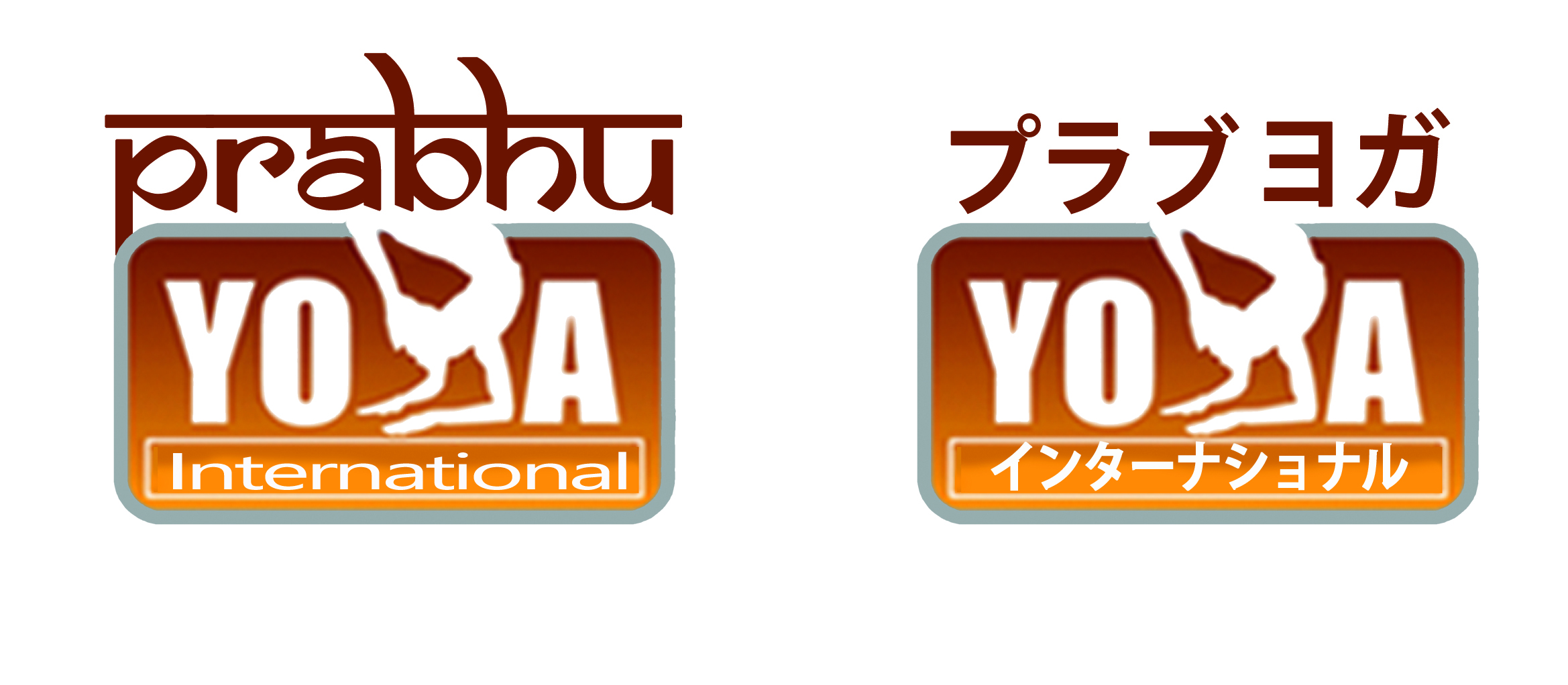 PrabhuYoga.co.jp